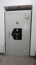 Pintu Khasanah Mosler